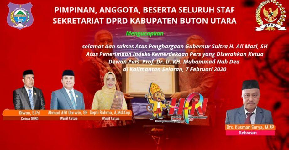 Iklan HPN DPRD Butur