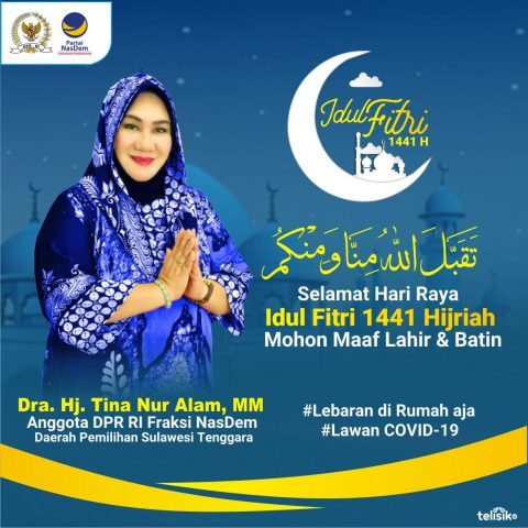 Iklan Ibu tina Nur Alam Idul Fitri