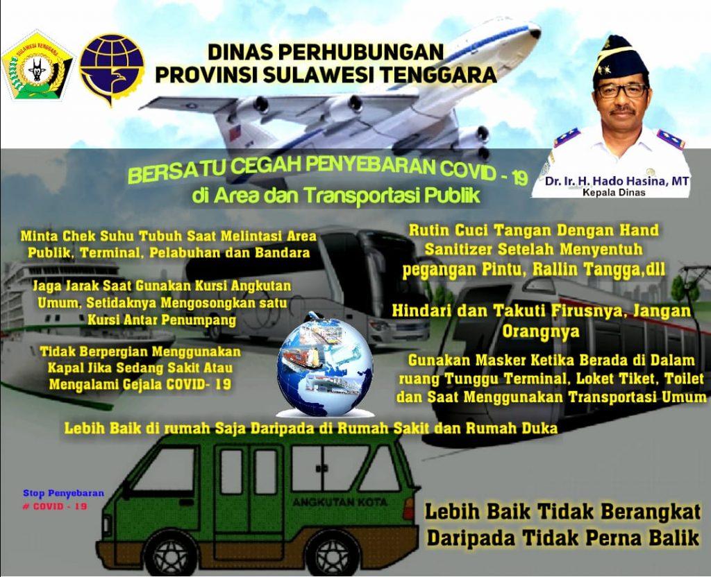 Iklan Imbauan covid19 Pak Hado