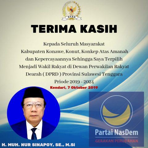 Iklan Nur Sinopoy