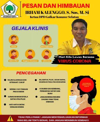 Iklan Imbauan Virus Corona Irham Kalenggo