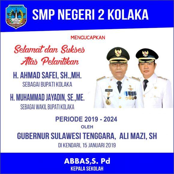 SMPN2 KLK