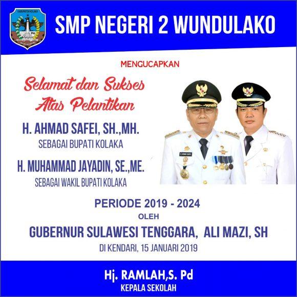 SMPN2 WONDULAKO