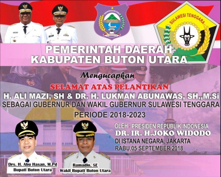 Iklan Pelantikan Gub/Wagub