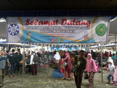 Kompleks SMK 3 Muhammadiyah Yogyakarta. FOTO : NADHIR