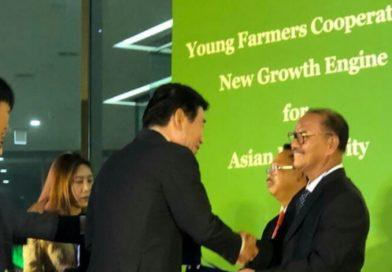 Bupati Konsel Terima Penghargaan dari Asian Young Farmers Forum